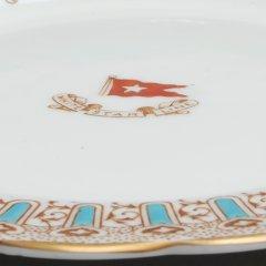 Side plate - 1ste klasse